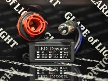 Нагрузочный резистор  P21/5W