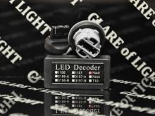 Нагрузочный резистор W21W