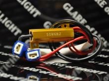 Нагрузочный резистор H1