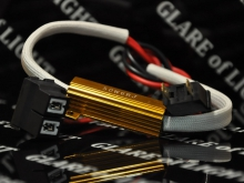 Нагрузочный резистор H7