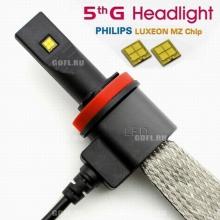 H11-5G Philips