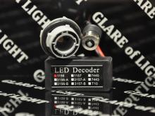 Нагрузочный резистор P21W