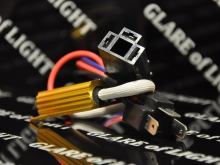 Нагрузочный резистор H4